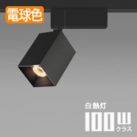 LEDスポットライト BAS-PS6-2718B AMATERAS スクエア形 ブラック