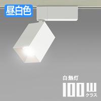 ブルーウェーブテクノロジー LEDスポットライト BAS-PS6-4018W