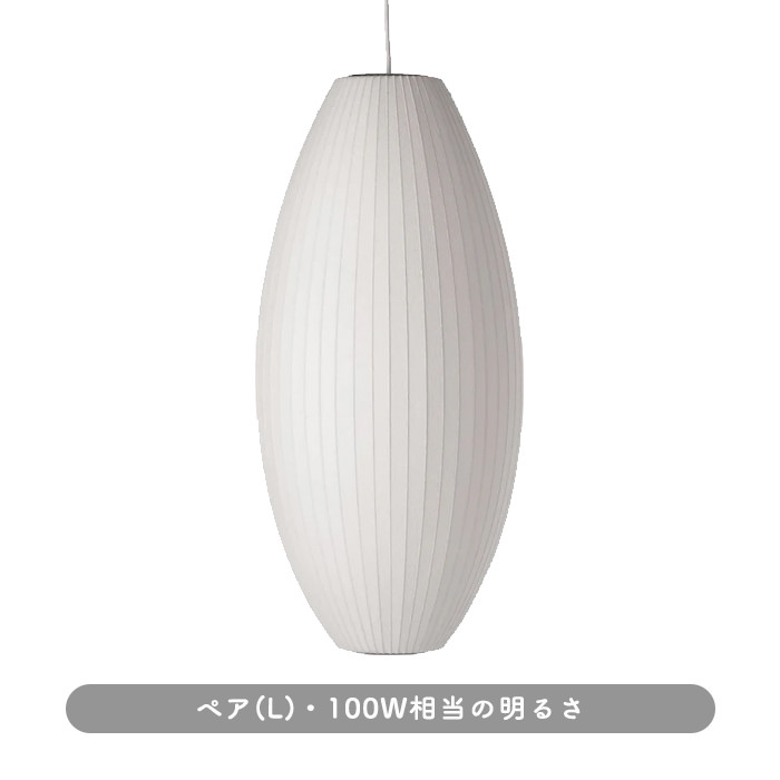 モダニカ Cigar Lamp ペンダントライト ハーマンミラー