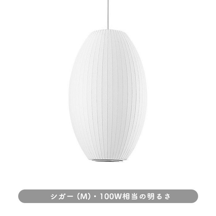 Modernica Cigar lamp ペンダントライト Mサイズ