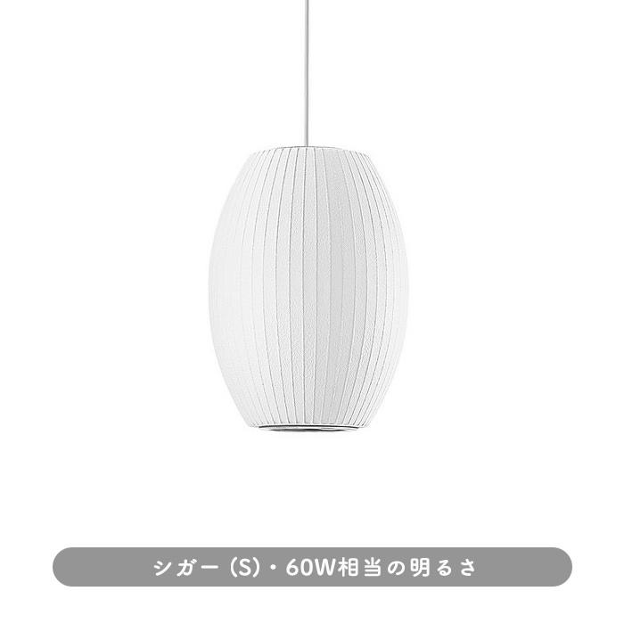 Modernica Cigar lamp ペンダントライト Sサイズ