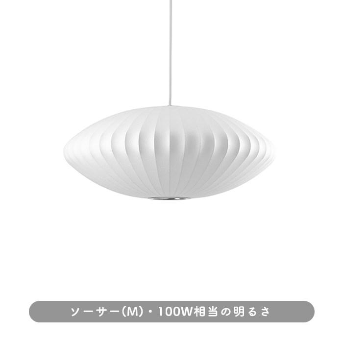 モダニカ Saucer Lamp ペンダントライト Mサイズ