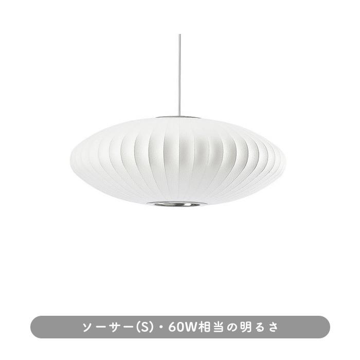 Modernica Saucer Lamp ペンダントライト Sサイズ