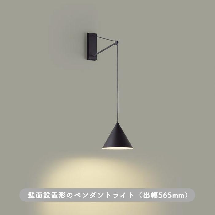 DAIKO DBK-39751Y LEDブラケットライト 黒 565mm