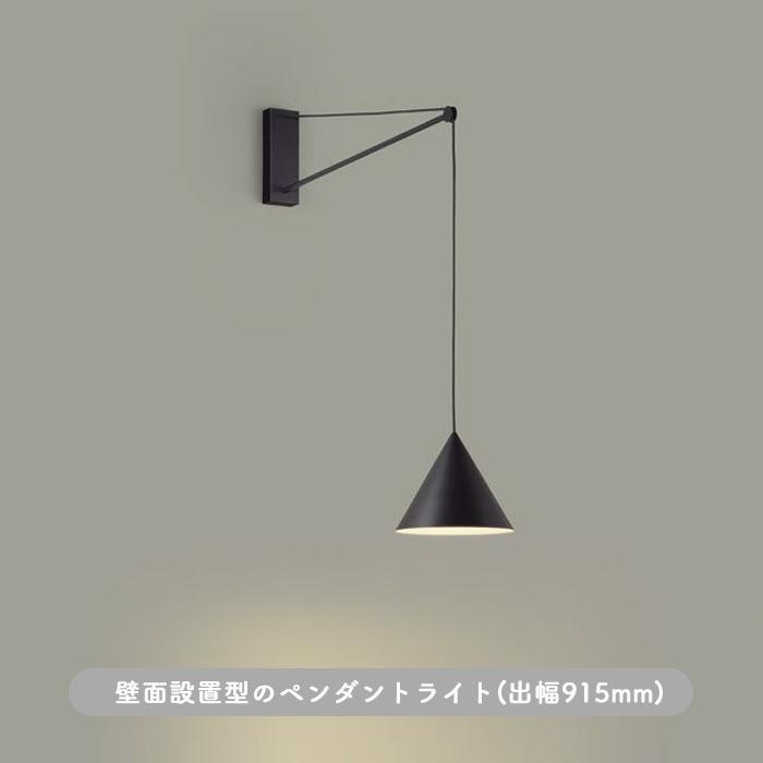 daiko ブラケットライト DBK-39753Y 黒 915mm