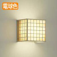 daiko LEDブラケットライト DBK-40000Y
