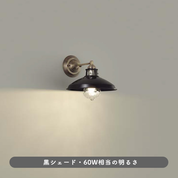 DAIKO DBK-40271Y ブラケットライト
