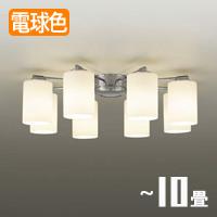 daiko LEDシャンデリア 8灯 DCH-38222Y