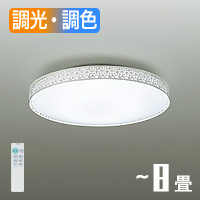 ダイコー LEDシーリングライト DCL-39274