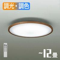daiko LEDシーリングライト DCL-39713