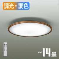 daiko LEDシーリングライト DCL-39714