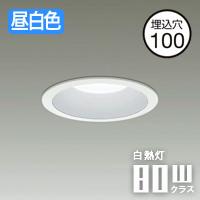 ダイコー LEDダウンライト DDL-5103WW