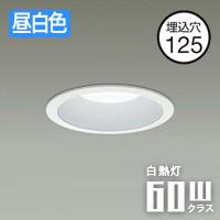 ダイコー LEDダウンライト DDL-5105WW