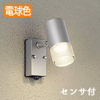 DAIKO LEDスポットライト DOL-4601YS