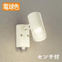 daiko エクステリア LEDスポットライト DOL-4601YW