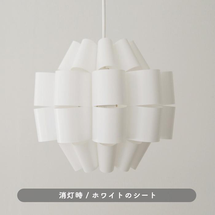 Don ペンダントライト・谷俊幸