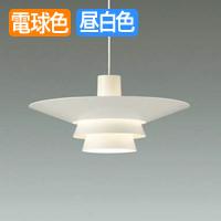 daiko LEDペンダントライト DPN-39817