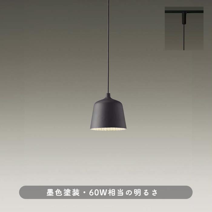 DAIKO ペンダントライト DPN-39129Y