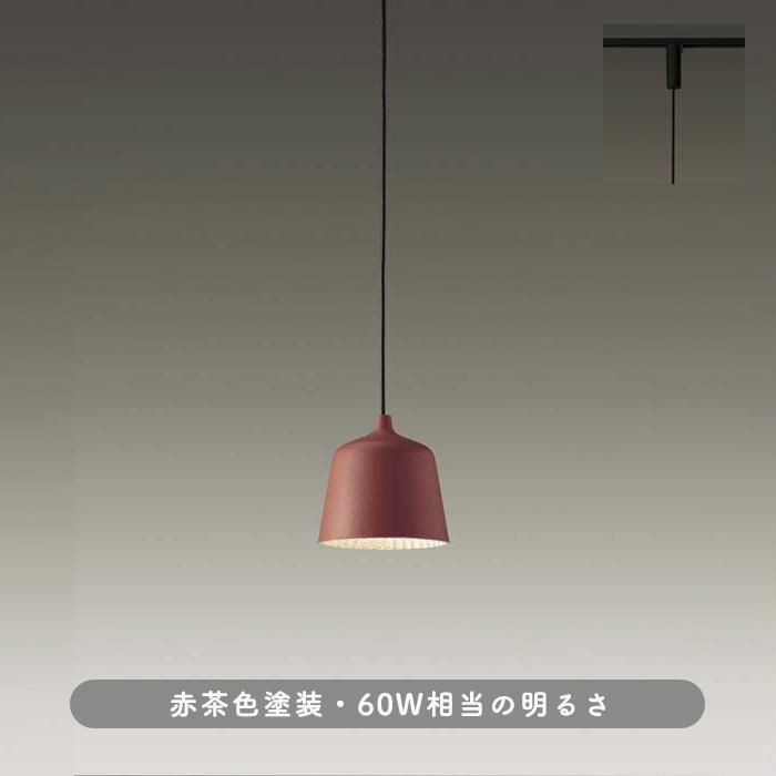 DAIKO DPN-39132Y LEDペンダントライト