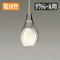 ダイコー LEDペンダントライト DPN-39934Y