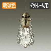daiko LEDペンダントライト プラグ式 DPN-40006Y
