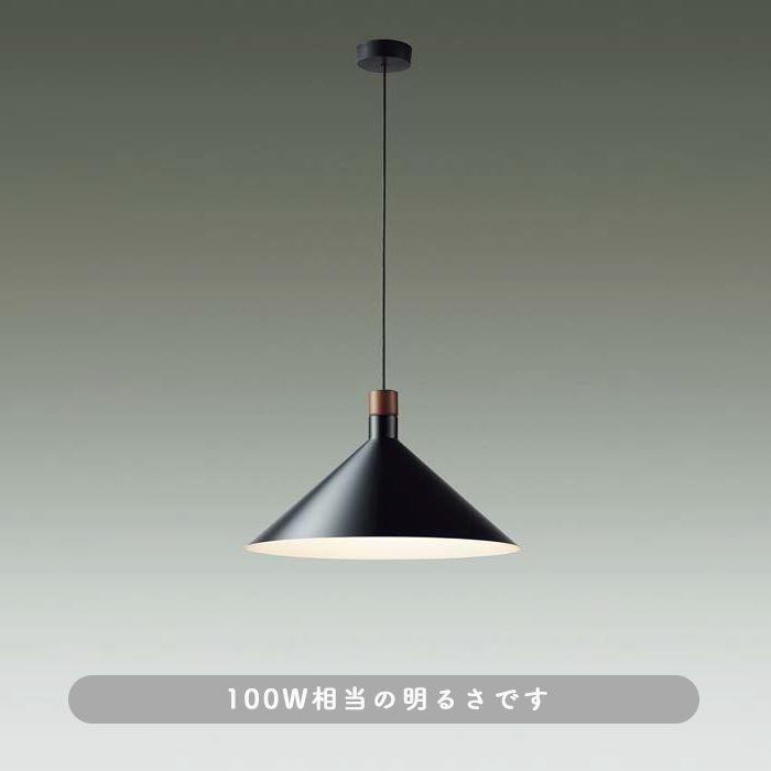 DAIKO DPN-40341Y ペンダントライト