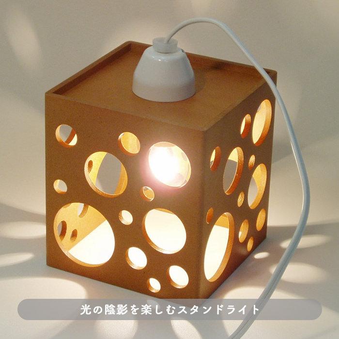 バードケージスタンド 照明のフレイムス DS-012-1LM