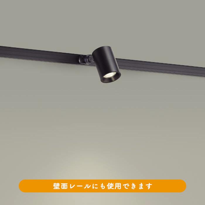 daiko LEDスポットライト DSL-4780YB