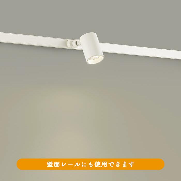 daiko LEDスポットライト DSL-4780YW