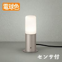 DAIKO ガーデンライト DWP38641Y