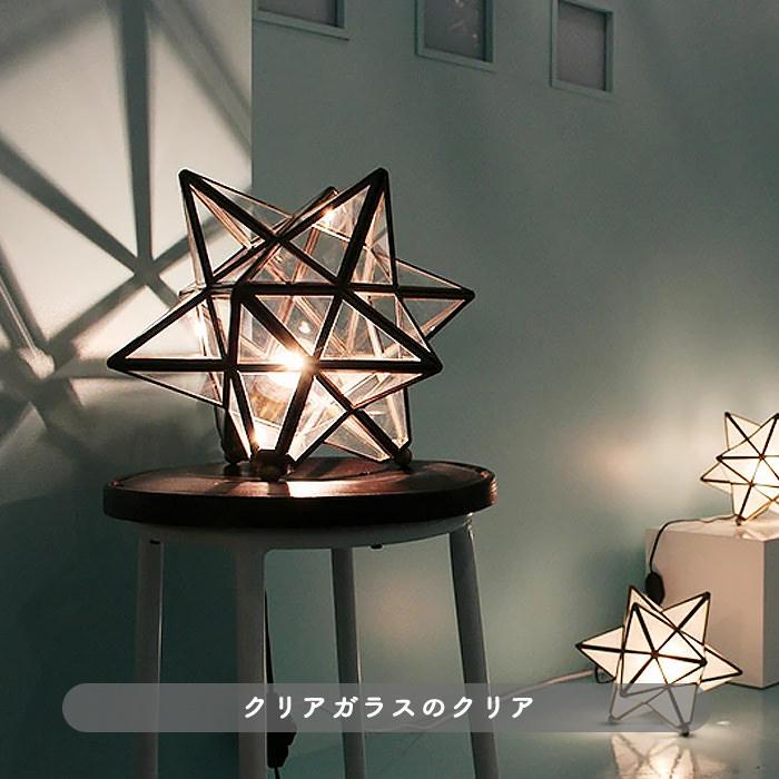 おしゃれ照明 image