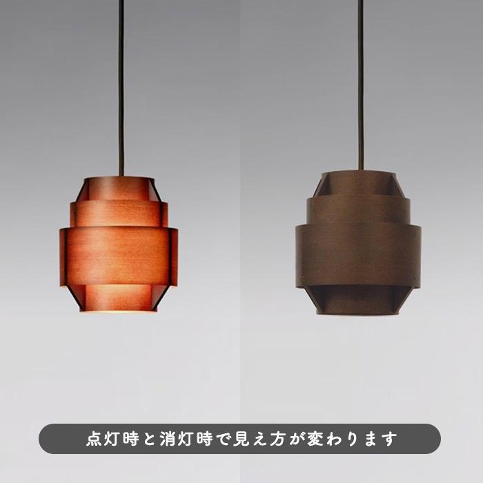 JAKOBSSON LAMP �ڥ����ȥ饤�� F-216H