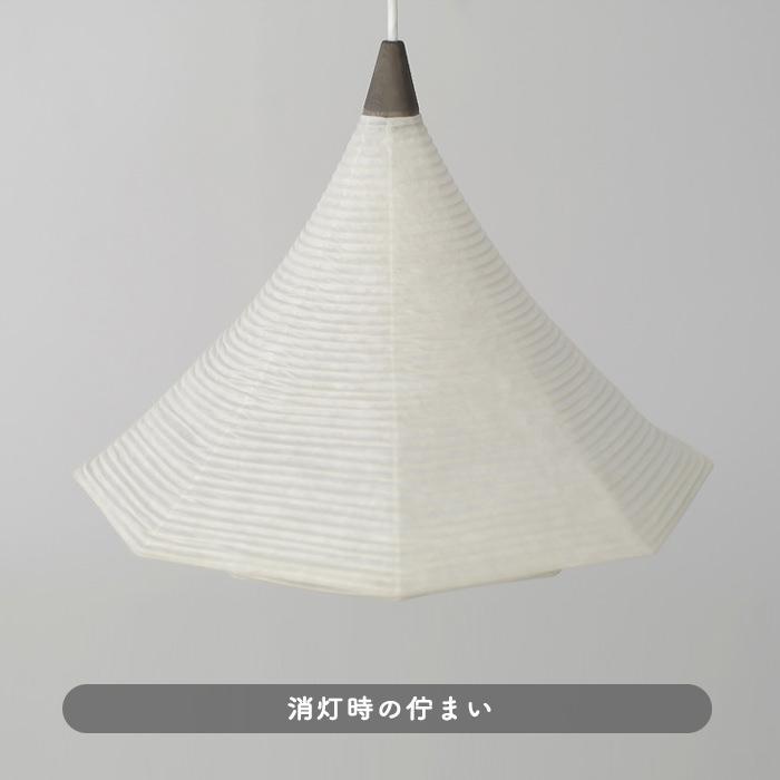 Fujiペンダントライト・谷俊幸