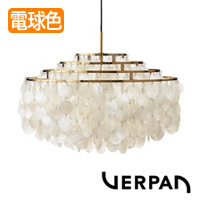 Verpan �ڥ����ȥ饤�� FUN SHELL BRASS 10DM