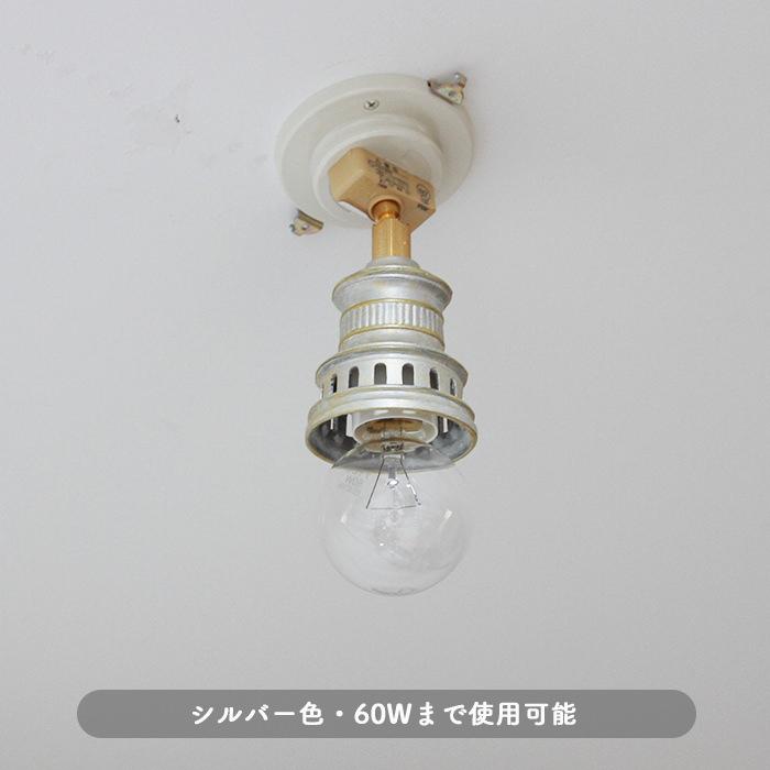 照明器具 イメージ