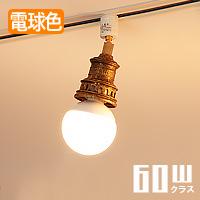 LEDスポットライト GKD019LRGD