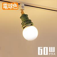 GKD019LR-GN LEDスポットライト