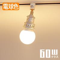 LEDスポットライト GKD019LR-SV