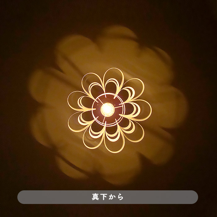 Hana ペンダントライト