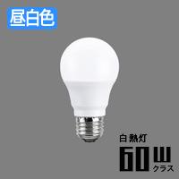 Toshiba LEDランプ 一般普通球形 昼白色 LDA7N-G/60W