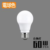 TOSHIBA LDA8L-G/60W 一般普通球形LED電球 60Wタイプ
