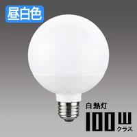 LDG11N-H/100W 東芝 LEDボールランプ 昼白色