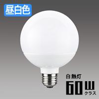 東芝 LDG7N-H/60W E26 ボール電球形 LEDランプ