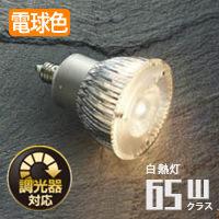 USHIO LDR5L-W-E11/27/5/30-H E11口金 ダイクロハロゲン形 LEDランプ