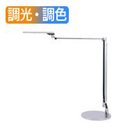 SLIMAC LEDデスクライト LEX-1003LUNA クローム