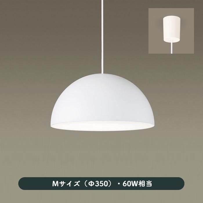 パナソニック modify ペンダントライト LGB15142WK
