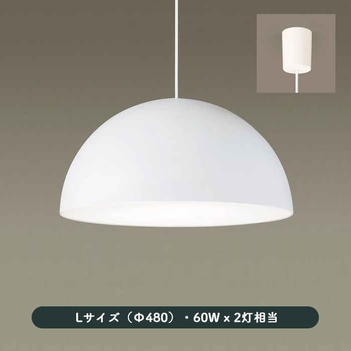 modify ペンダントライト パナソニック LGB15172WK インテリア照明器具