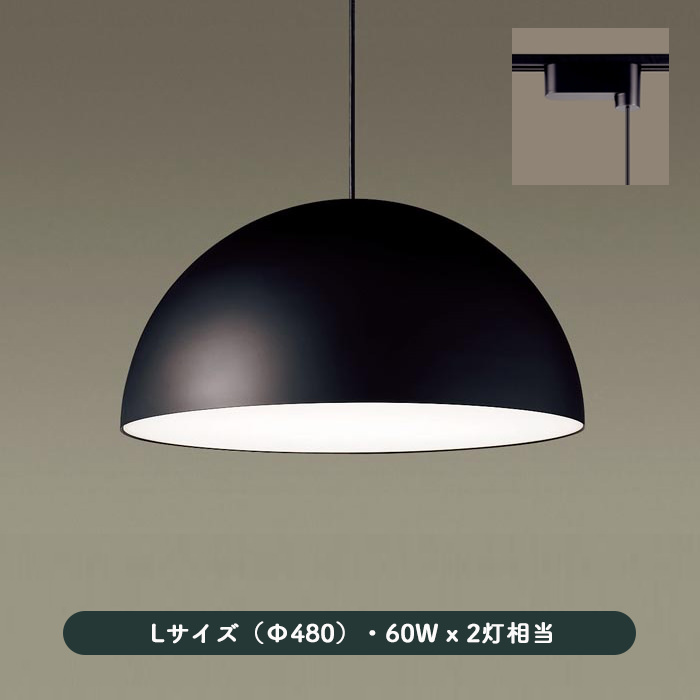 LGB15182BK panasonic modify ペンダントライト おしゃれなインテリア照明