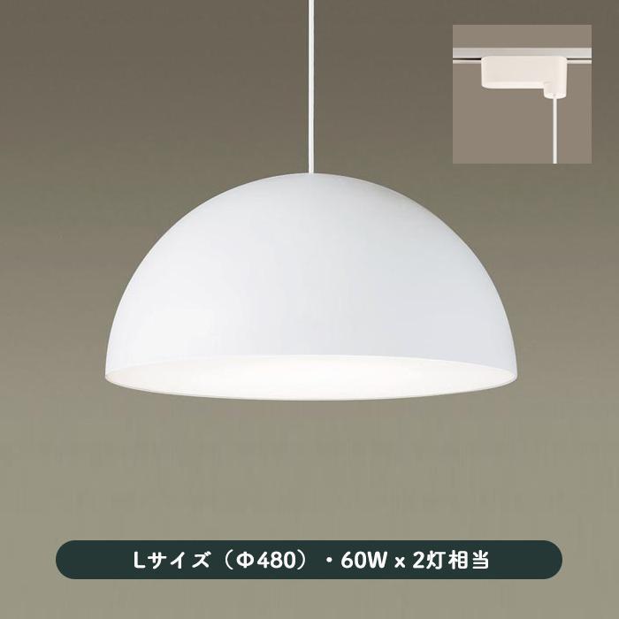 パナソニック modify LEDペンダントライト LGB15182WK