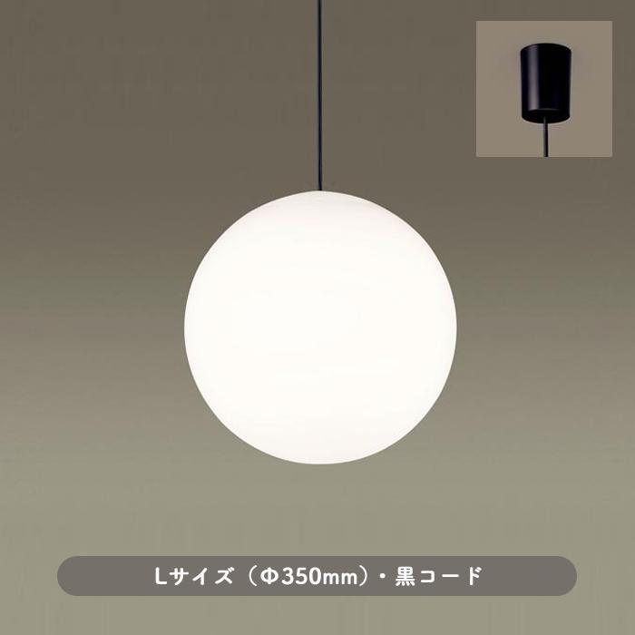 panasonic LEDペンダント LGB19231BK 深澤直人デザイン